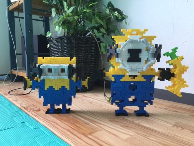 レゴ ミニオン 作り方