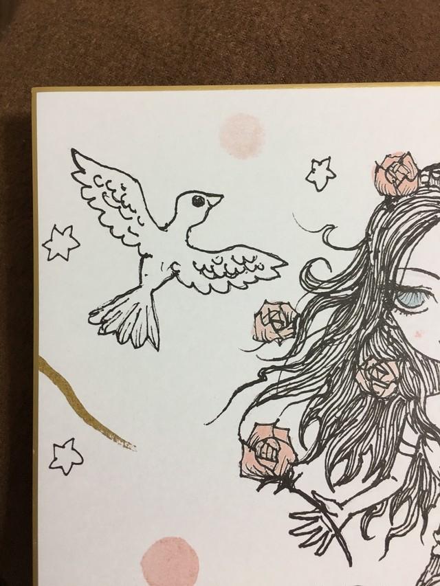 天野弓彦の画像 p1_34