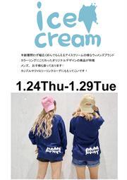 1月24日~29日SHIBUYABASE出店!!