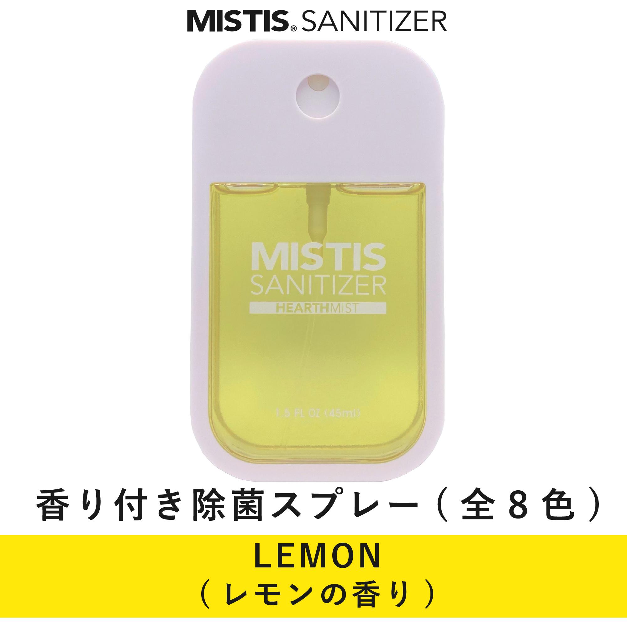 アロマ除菌スプレー🌈7月限定カラーのギフトセットを発売中🏄