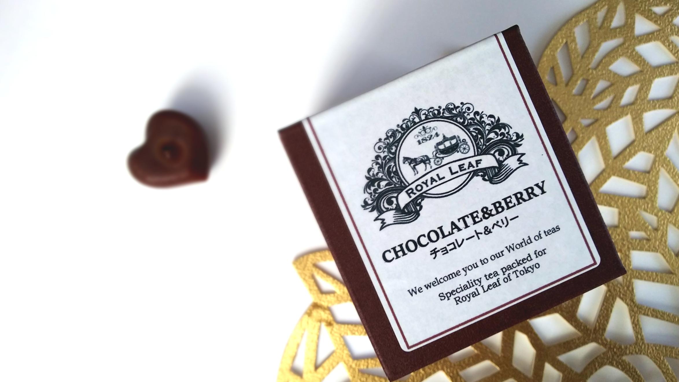 ブーム到来!?リッチであまーいチョコ香る「濃厚チョコミルクティー」