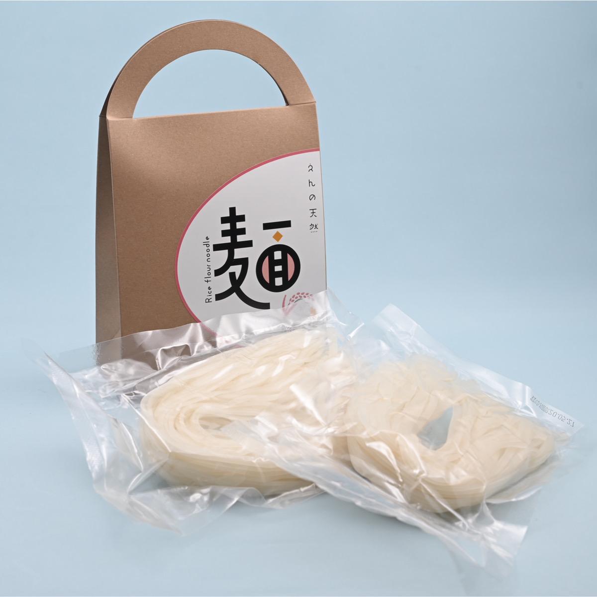 えんの天然「麺」〜無農薬米のお米めん〜