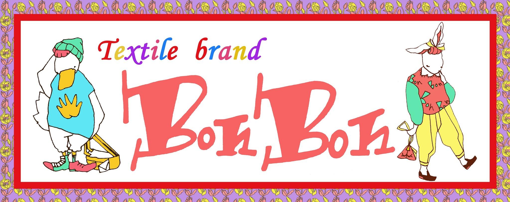 カラフルでポップなハンドプリントの生地が可愛い♡ 機能性も抜群♪BonBonの2WAYがま口ポーチ!