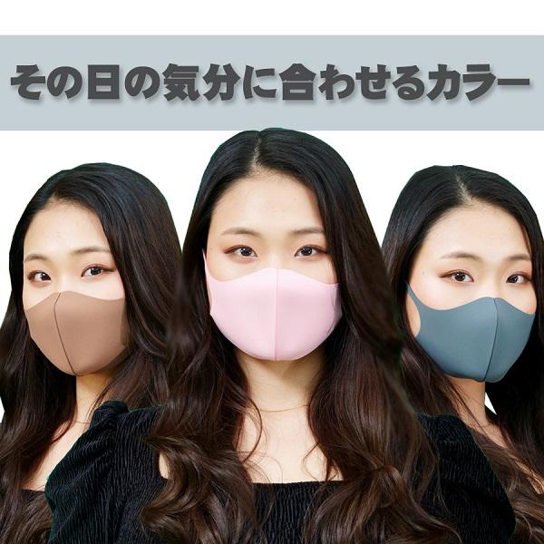 女性によって使い方様々なLサイズマスク!その最新コーデをご紹介致します。