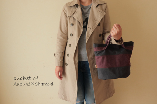 楕円底でころんと可愛いバケツ型トートバッグに秋冬の装いに合わせやすい新色が登場!