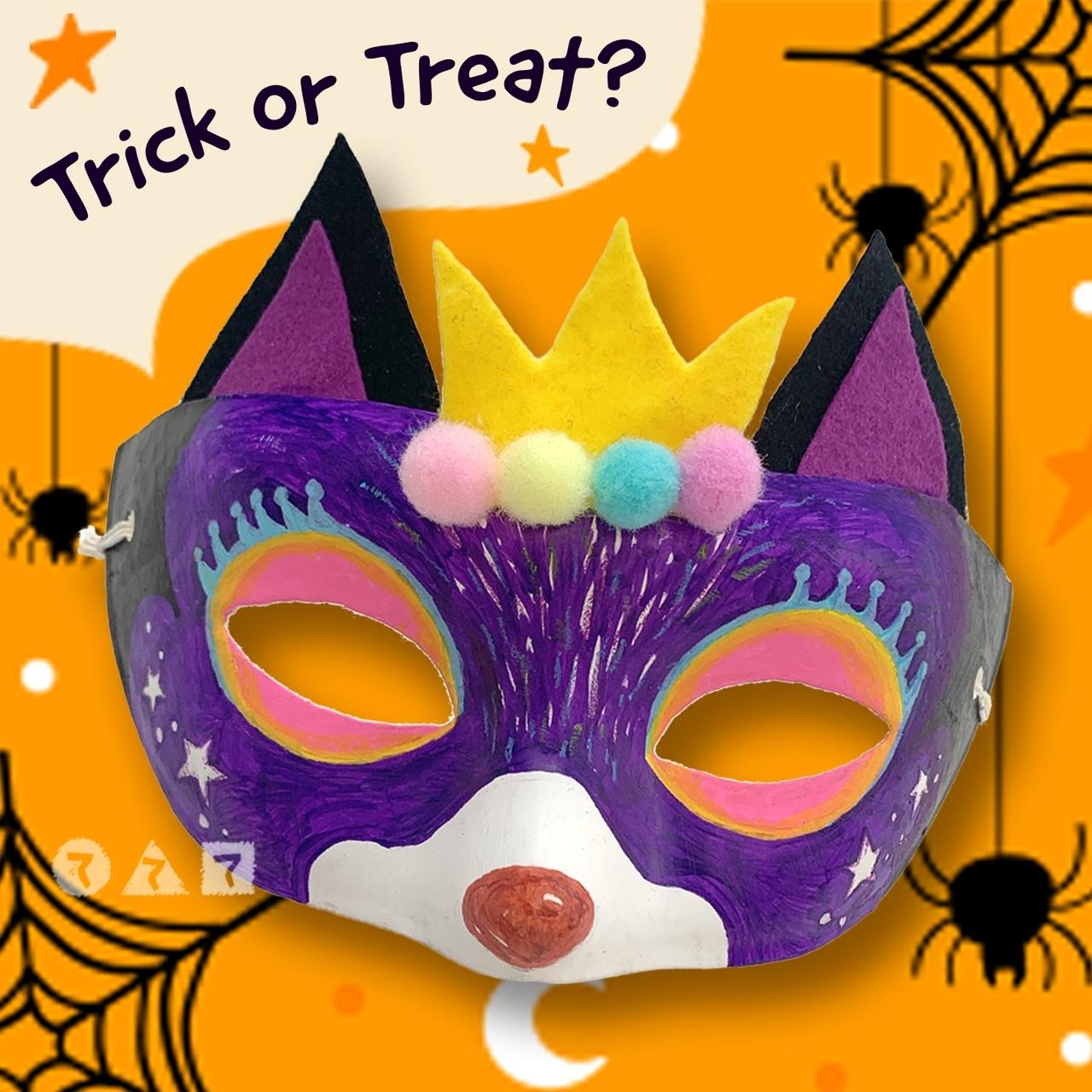 手作りのアニマル仮面でハロウィンの仮装を楽しもう!