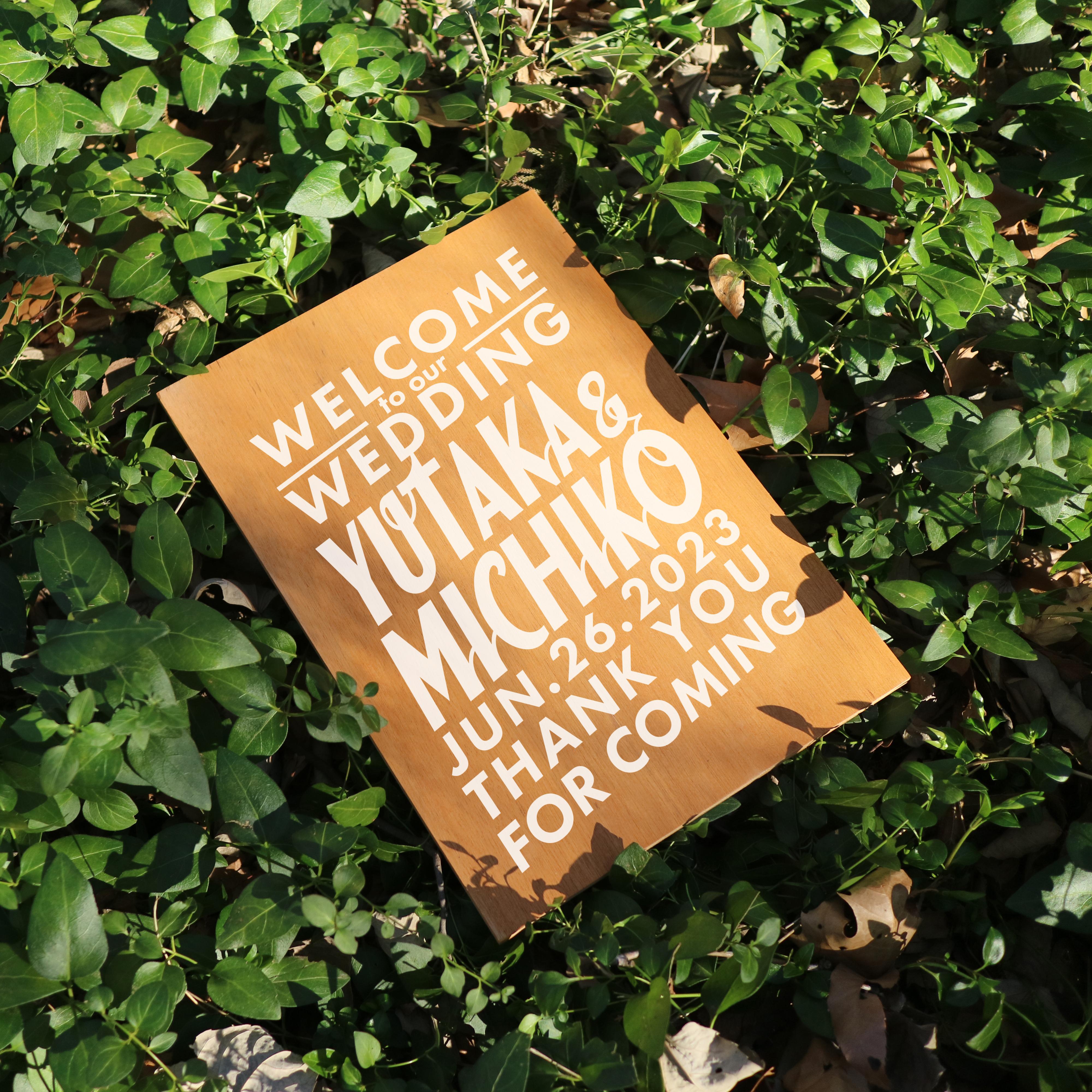 「インパクト重視。これから始まる宴の予感」木のウェルカムボード conseil