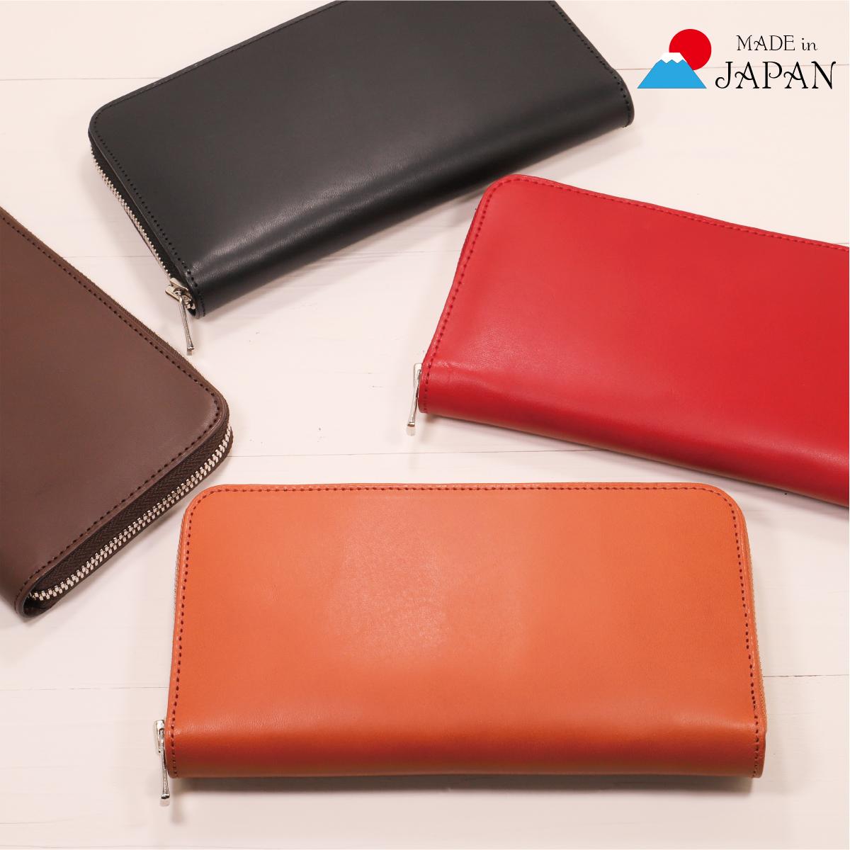 上質なレザーを使ったMAED IN JAPANのシンプルなラウンドファスナー長財布