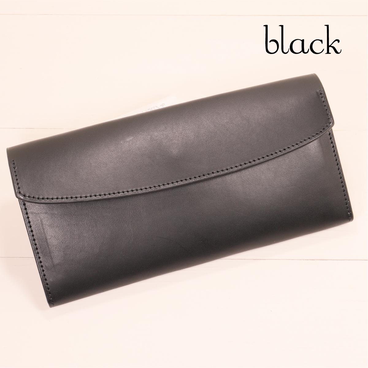 上質なレザーを使ったMAED IN JAPANのシンプルな長財布