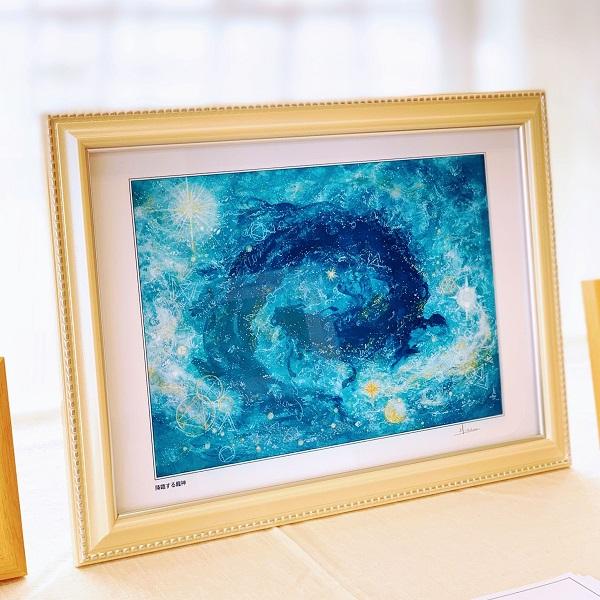 幸せを運ぶ青い龍⁉ 龍神風水絵画