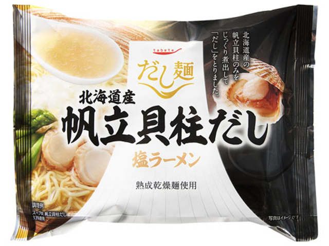 tabete だし麺 北海道産帆立貝柱だし塩ラーメン 112g x10 *只今セール中!