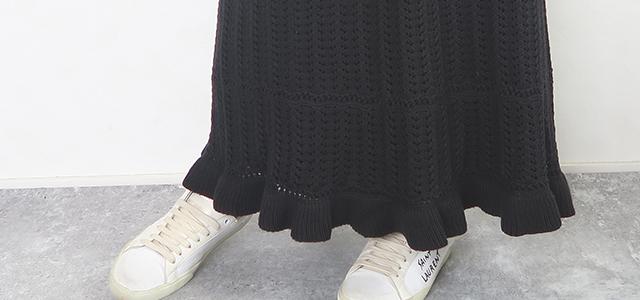 新色登場!トレンドの柄編みニットスカート♪