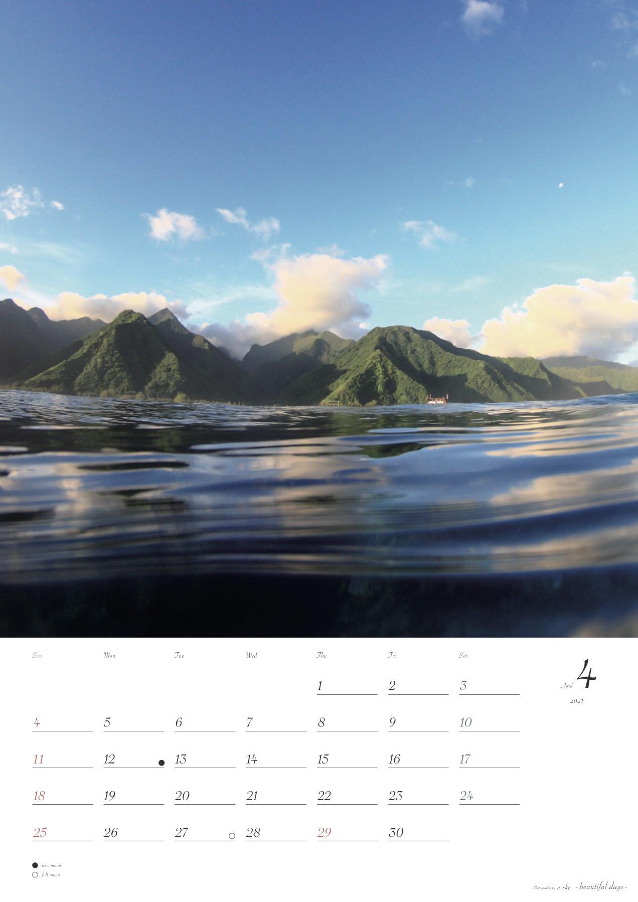 """beautiful days""自然が与えてくれる感動のトキと共に過ごす12ヵ月"""