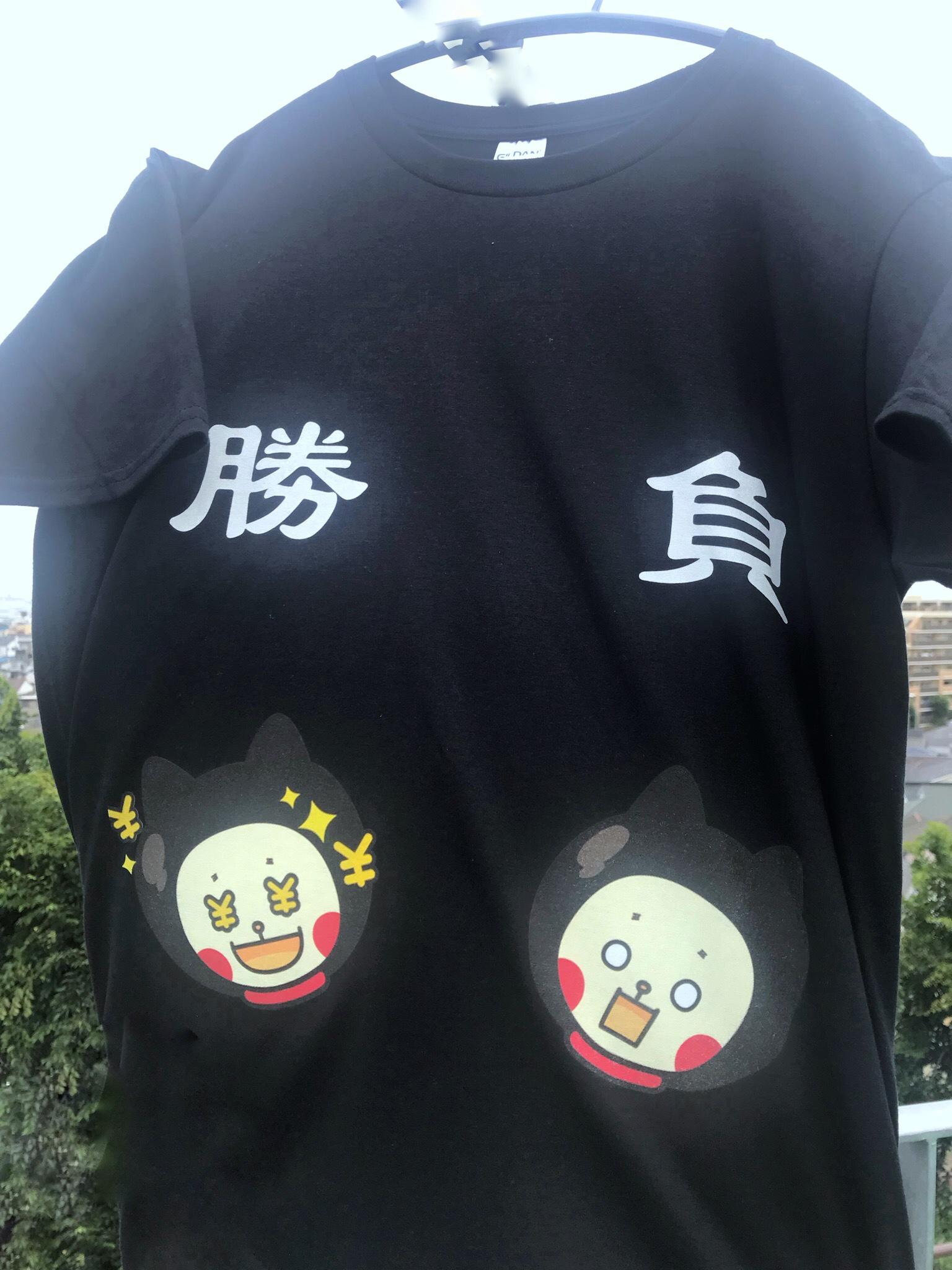 元気がもらえるTシャツ⁈
