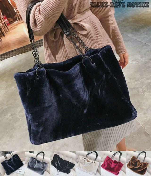 ビジネスにもカジュアルにも幅広く使える、ファー素材のトートバッグです。