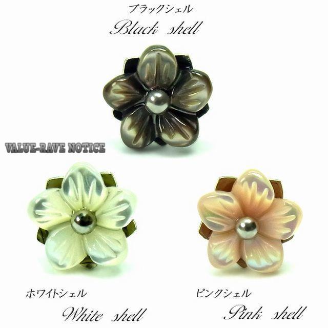 ハワイアン代表花「プルメリア」ハワイの自然をイメージした華やかなピアスです。