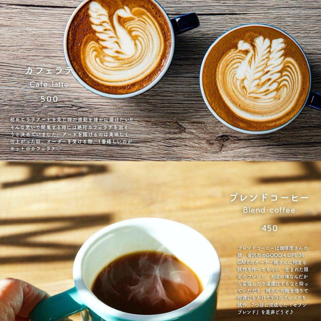 金沢で話題のコーヒーサブスク開始!!!!