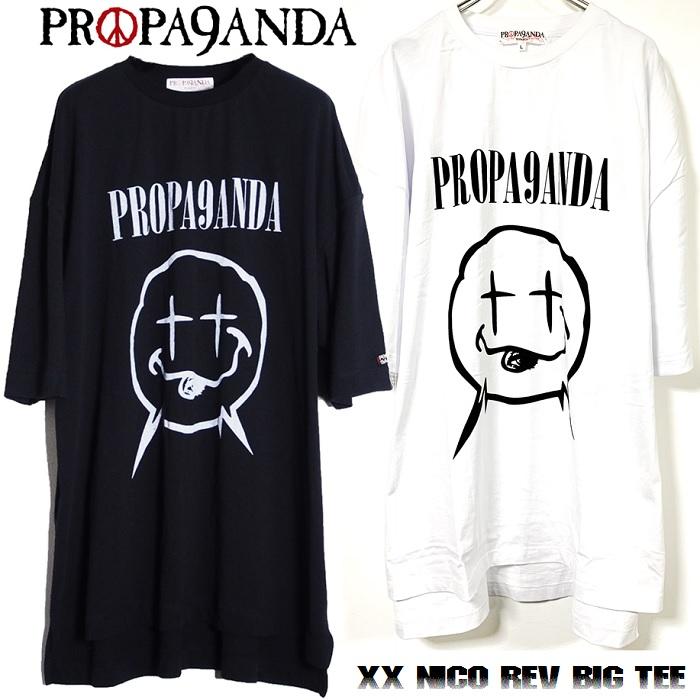 『PROPA9ANDA / プロパガンダ』10周年記念BIG-TEE入荷!!
