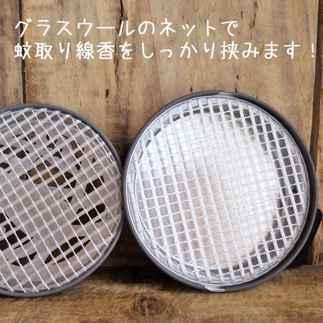 便利な吊り金具付きのポータブルミニ蚊遣りは、ベルトや壁などに掛けて使用できるから使い勝手いろいろ