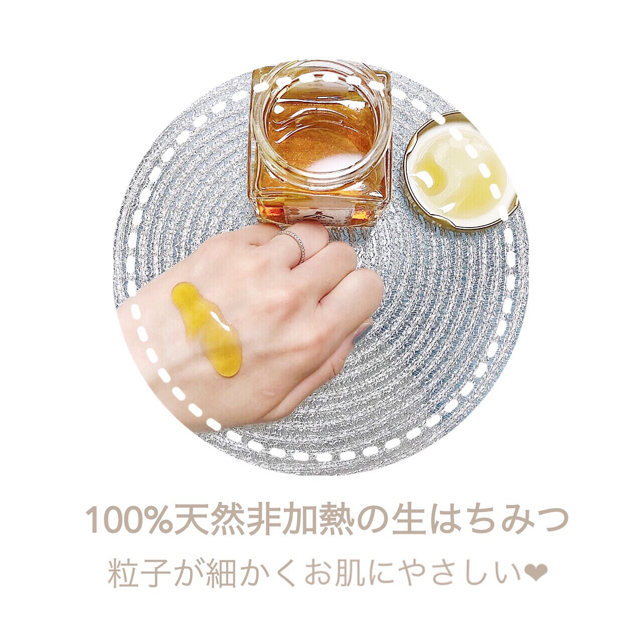 ★APIKOKO★ 粒子が細かくお肌に優しい♪100%天然非加熱の生はちみつ☆