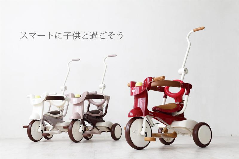 折りたたみ可能なスマートでスタイリッシュな三輪車