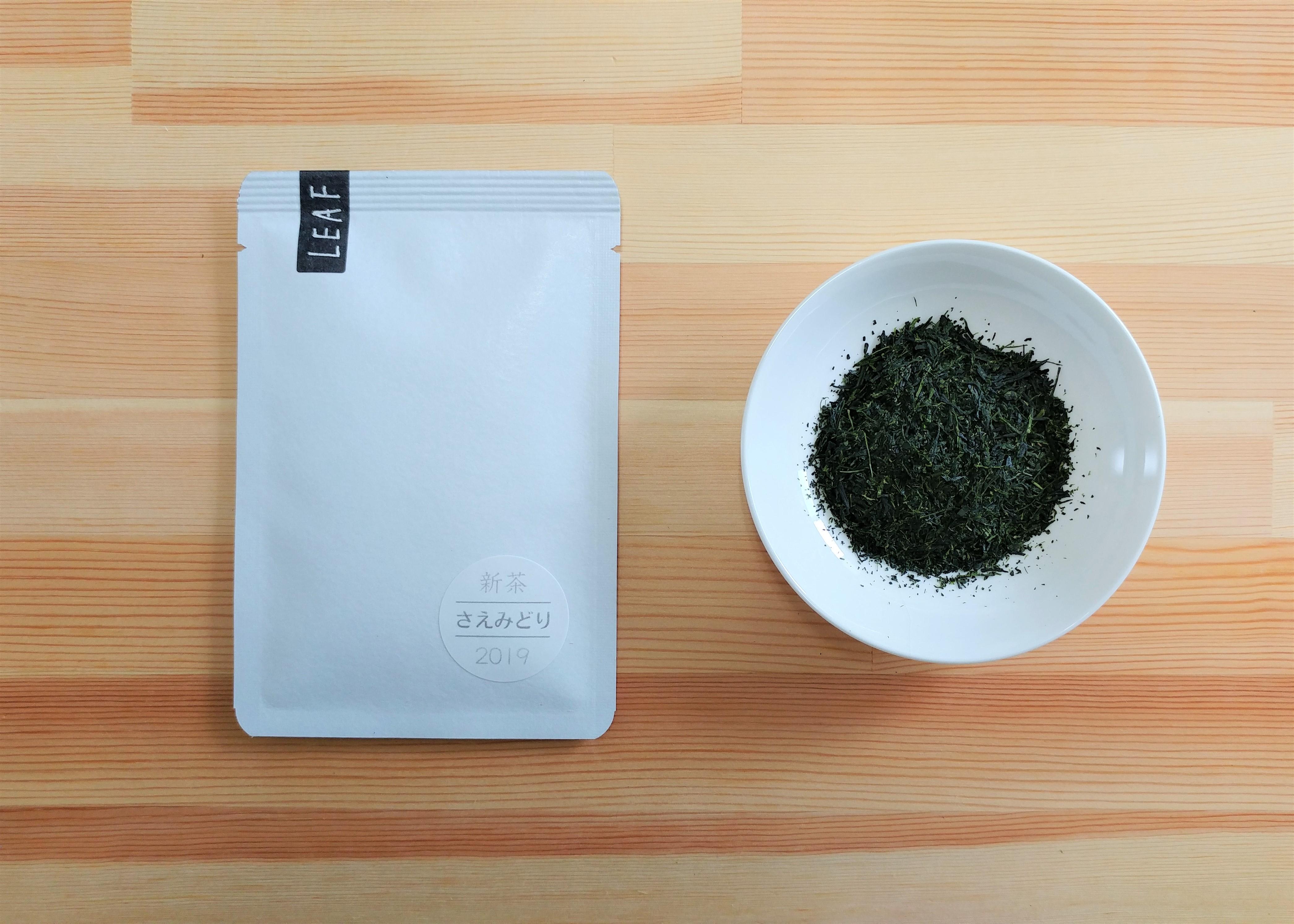 【水出しもOK】自分で飲むお試し用としても、ちょっとしたおもてなし時にも、丁度いいサイズの新茶♪
