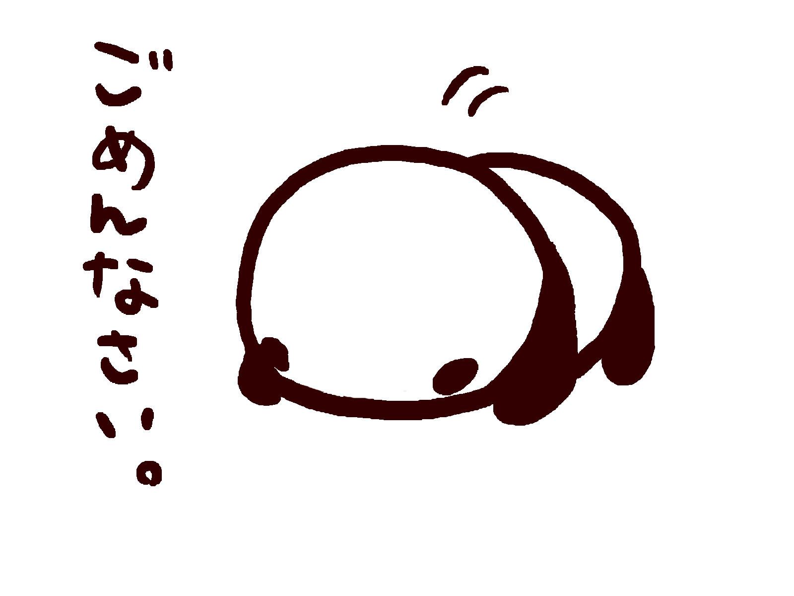 カラノームスキンクリームEX、売れ過ぎの理由はコレだっ!!?