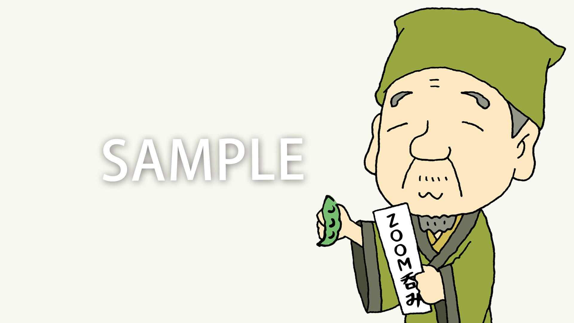 歴史好き・キャラ好きのためのバーチャル背景は、松尾芭蕉で決まり!