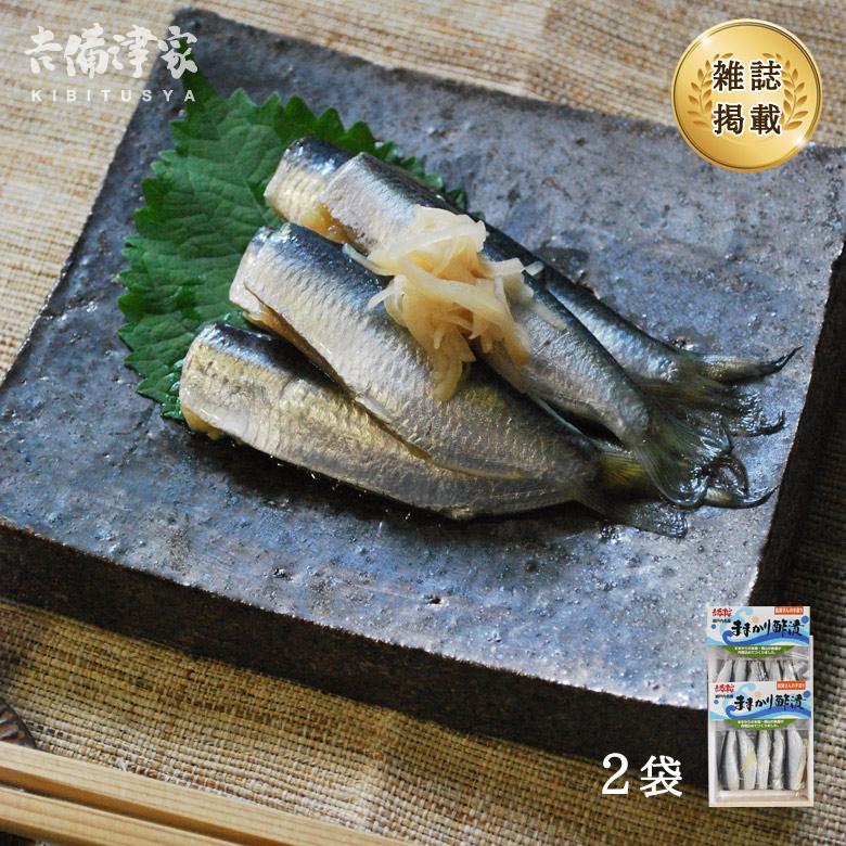 瀬戸内の名産・ままかりの酢漬けが「満天☆青空レストラン」に紹介されました