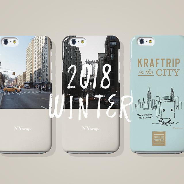 【冬季限定】人気のiPhoneケース「Cityscape」に冬の新色が登場!