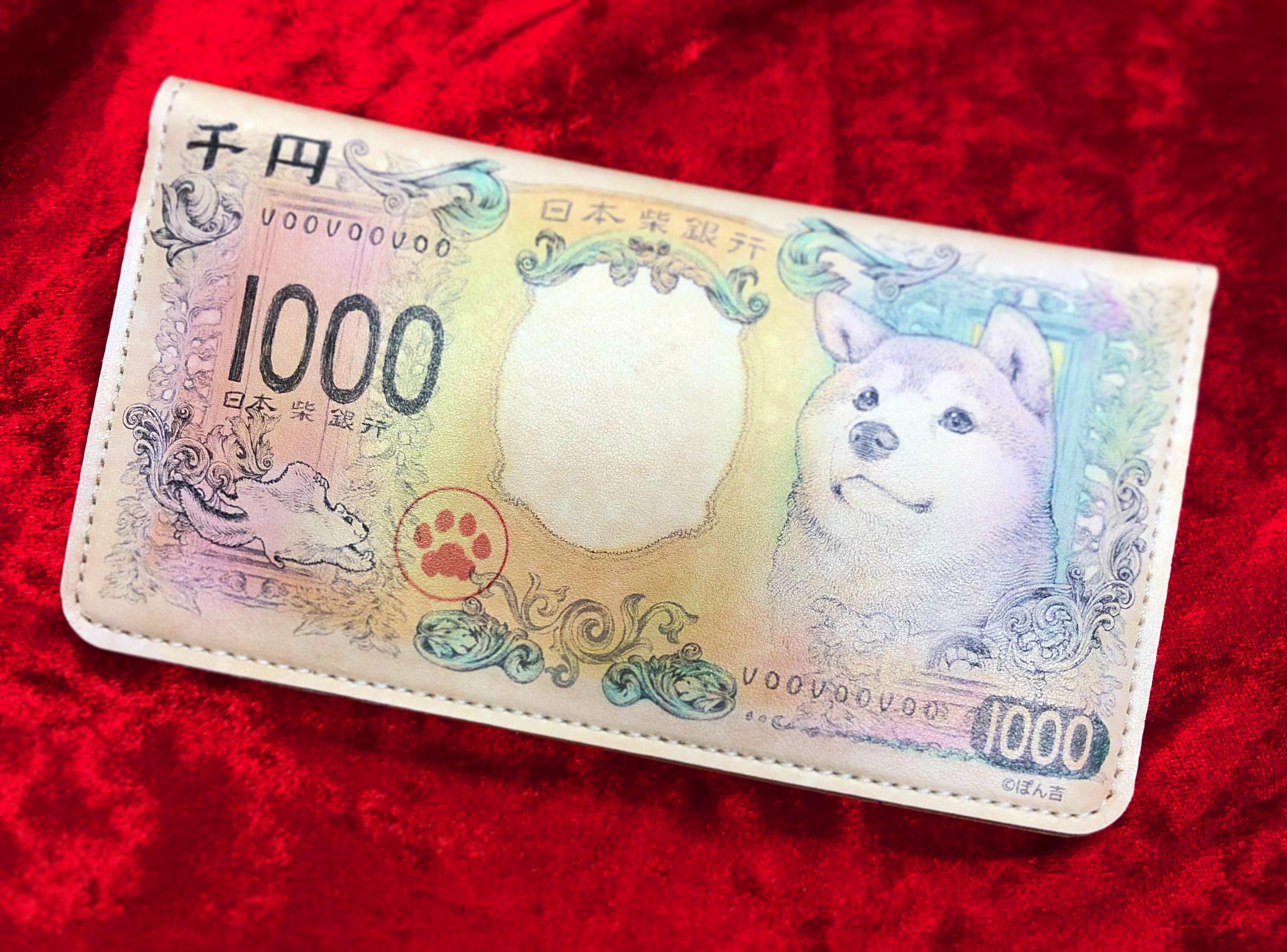 【 すぐ発送! 】ワンさかお金が貯まっちゃう?!人気の柴犬グッズも再生産しました!