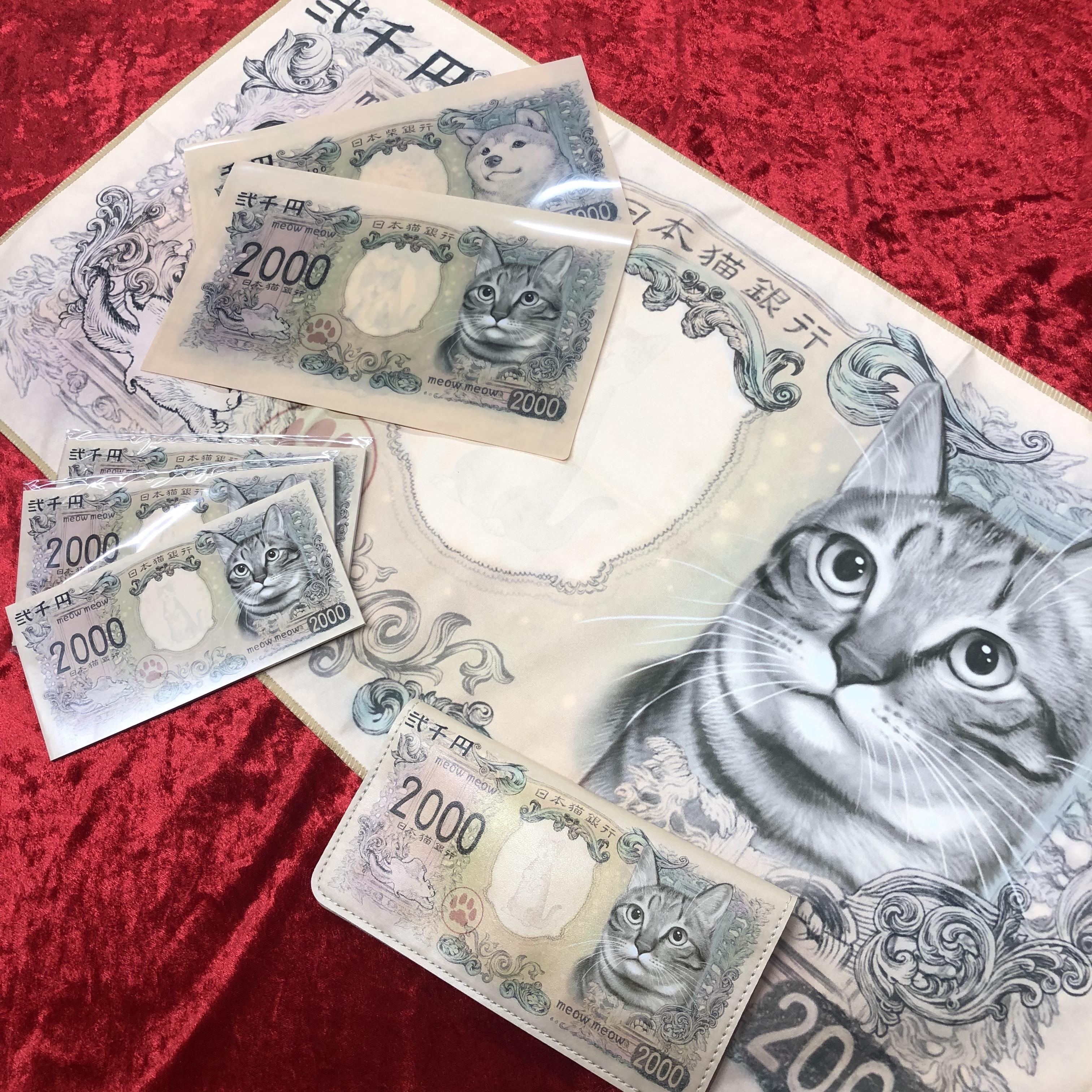 【 お財布に続きタオルも再生産決定!】大反響!猫のお札グッズ、お届け準備整いました。