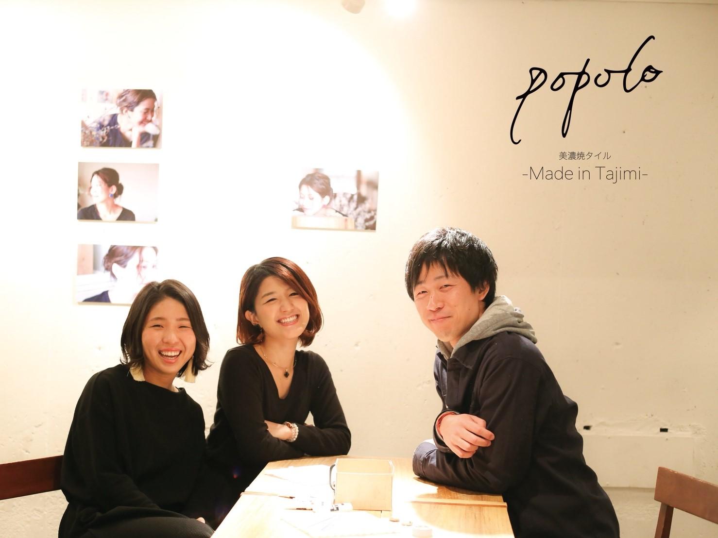 日本の伝統を世界へ!岐阜県美濃焼多治見タイルのピアスでおしゃれをアピールしよう