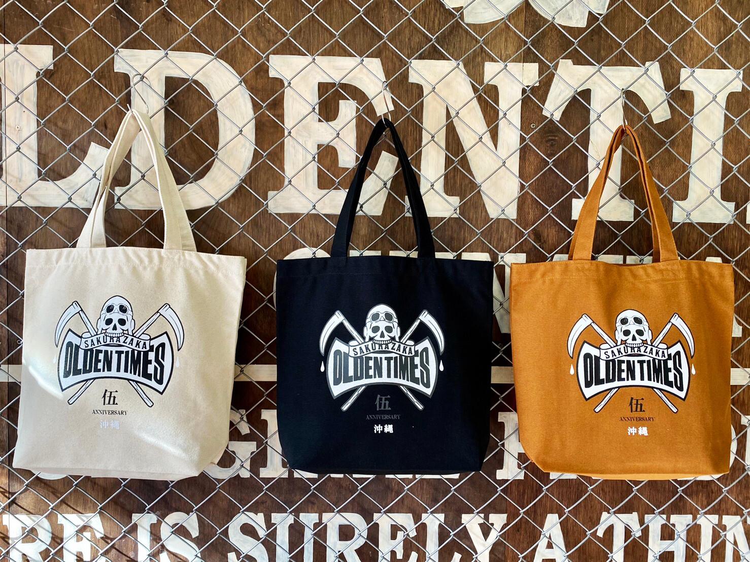 東京ブランド【TOYPLANE】が手掛けたブランド設立5周年記念トートバッグ