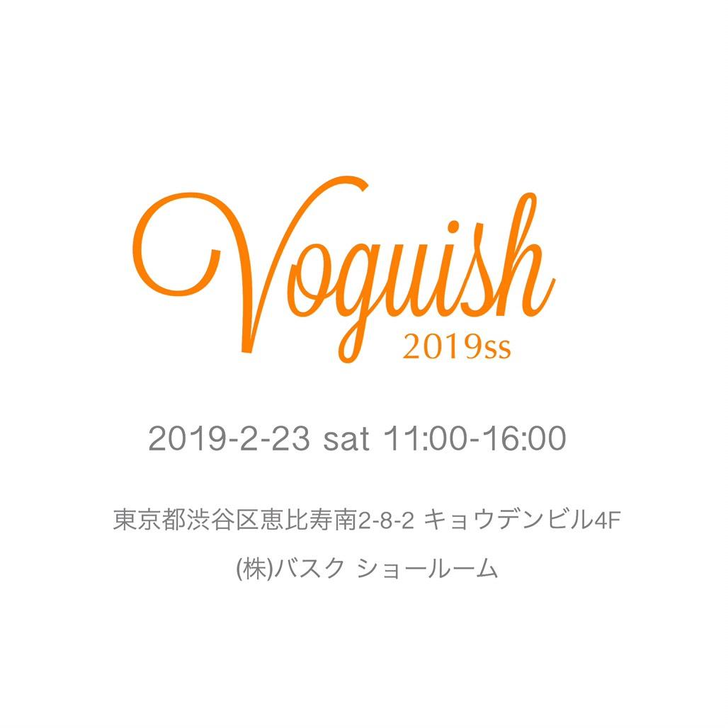 【イベントのお知らせ】Voguish2019@恵比寿