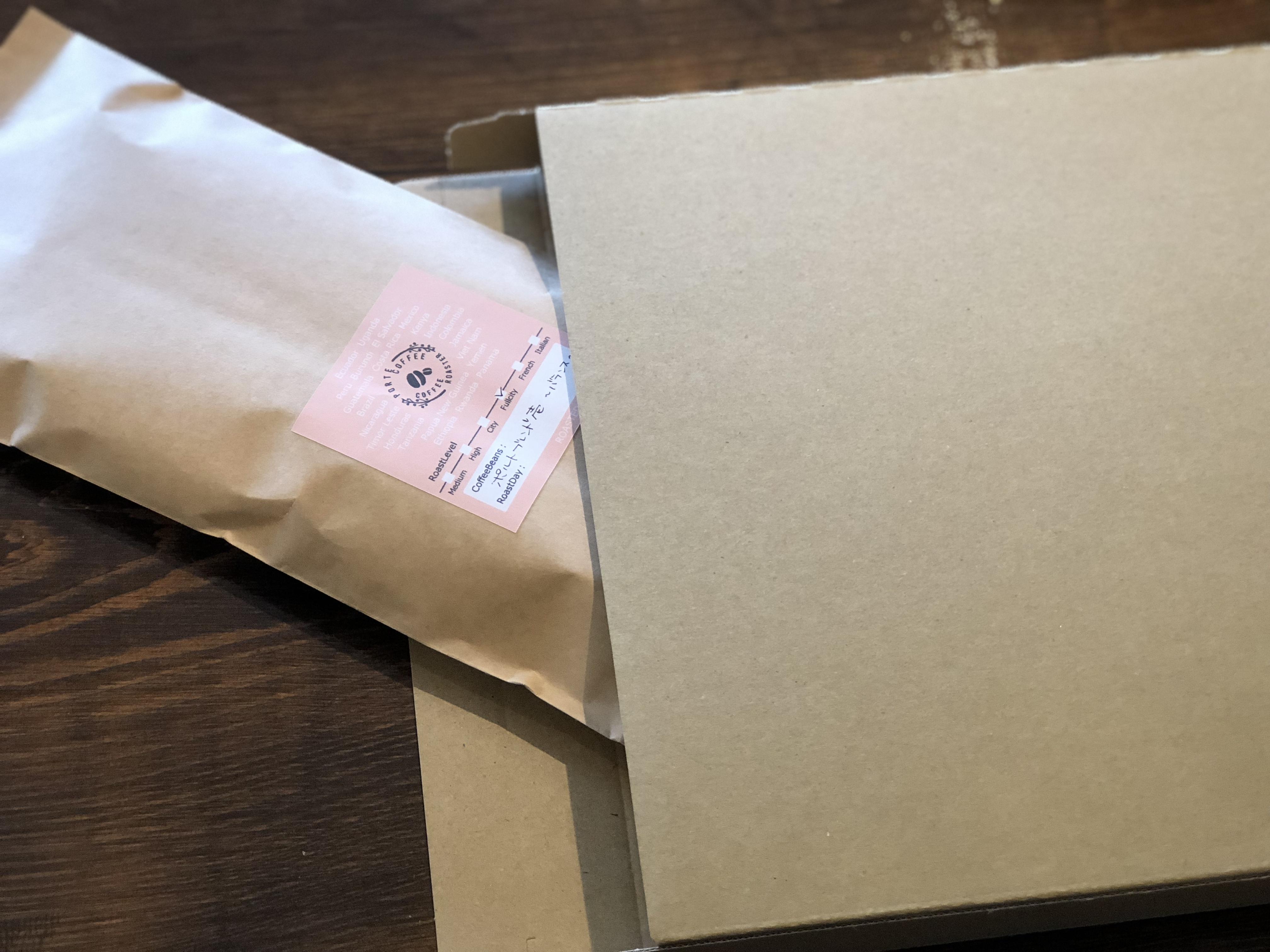 おうちカフェのお豆さんは店主におまかせを(*^^*)