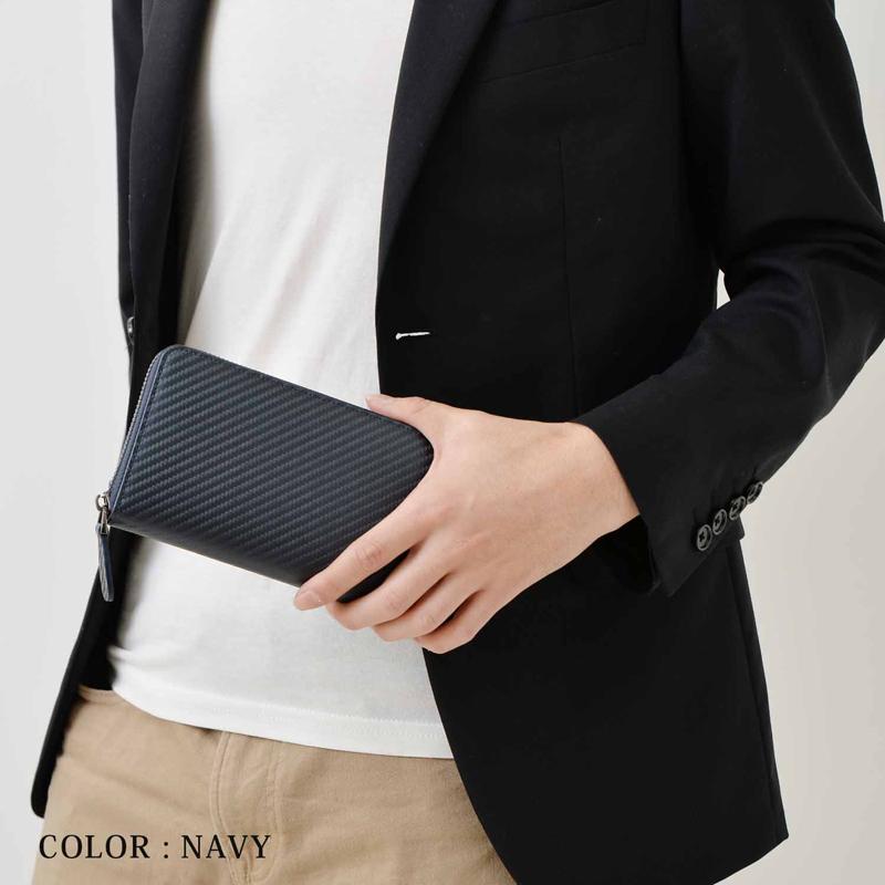 本革 カーボンレザー 長財布 財布 メンズ レディース 大容量 薄い ラウンドファスナー