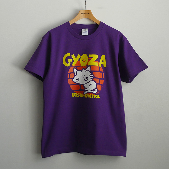 2/22は猫の日!GYOZA猫Tシャツ