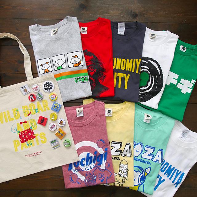 【お好きなTシャツ選べます!】TOCHIGI MARKETの福袋2019【全国送料無料】