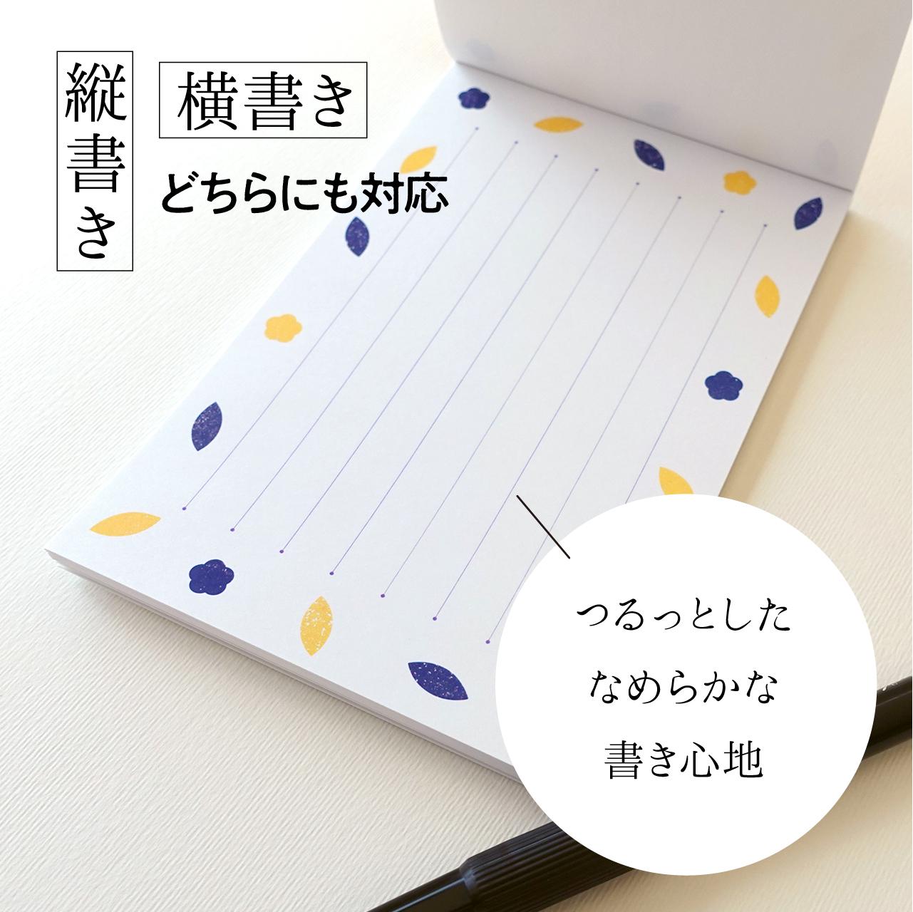 オリジナル デザイン 一筆箋(レトロ)