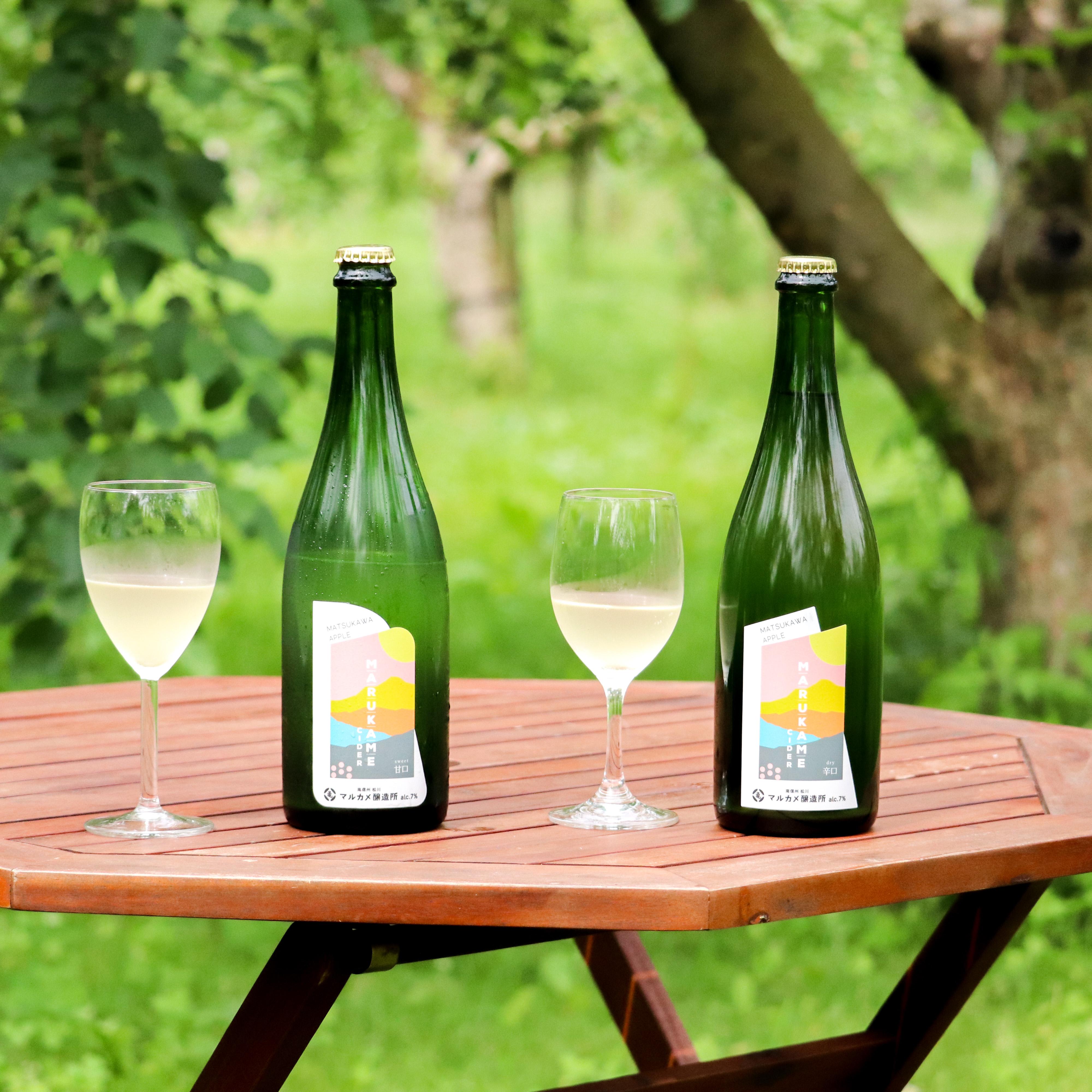 夏にぴったりなりんごのお酒、長野県産シードルをお中元に。