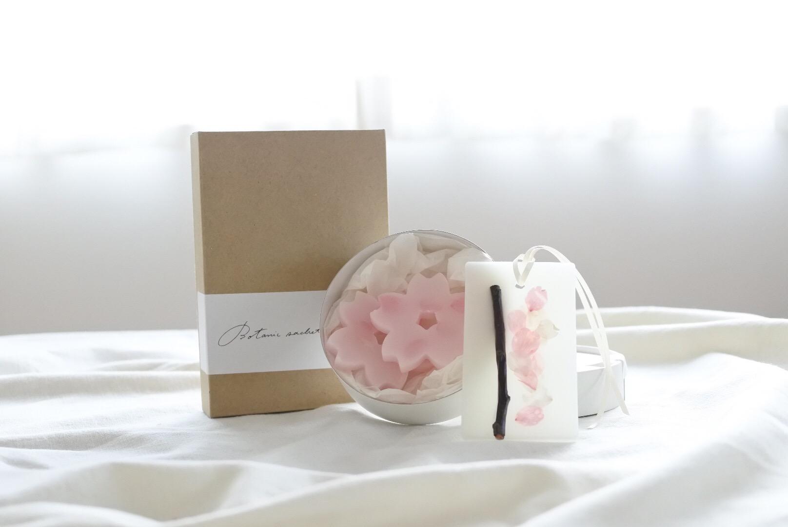 【旬の贈り物】新元号「令和」の出典 万葉集にも出てくる香り袋