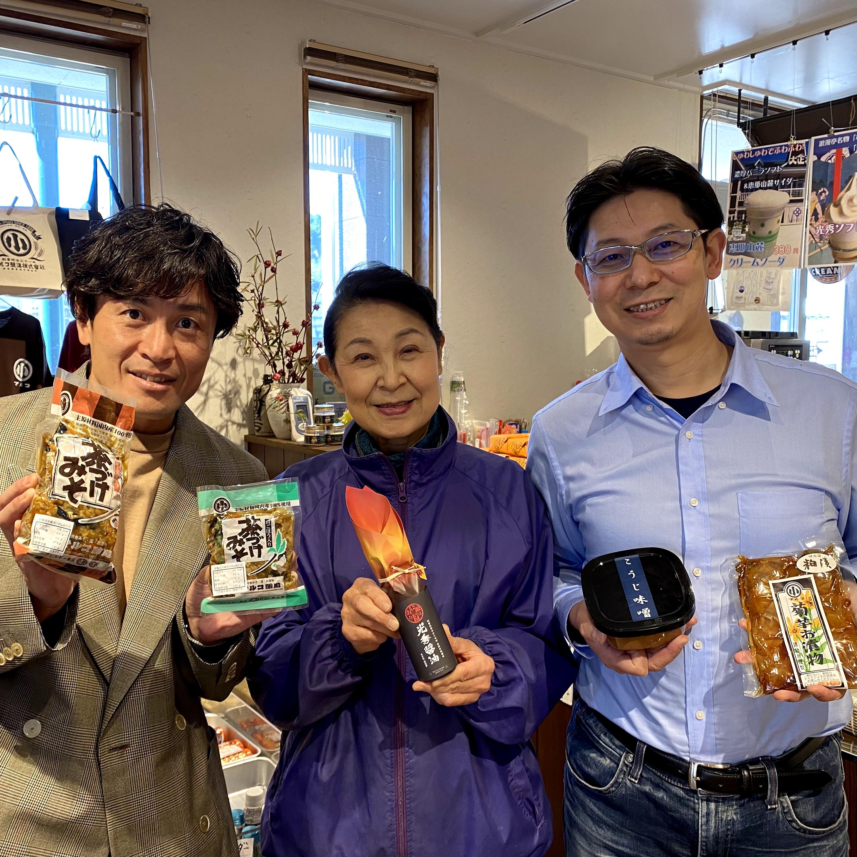 創業は明治31年。岐阜県恵那市のマルコ醸造