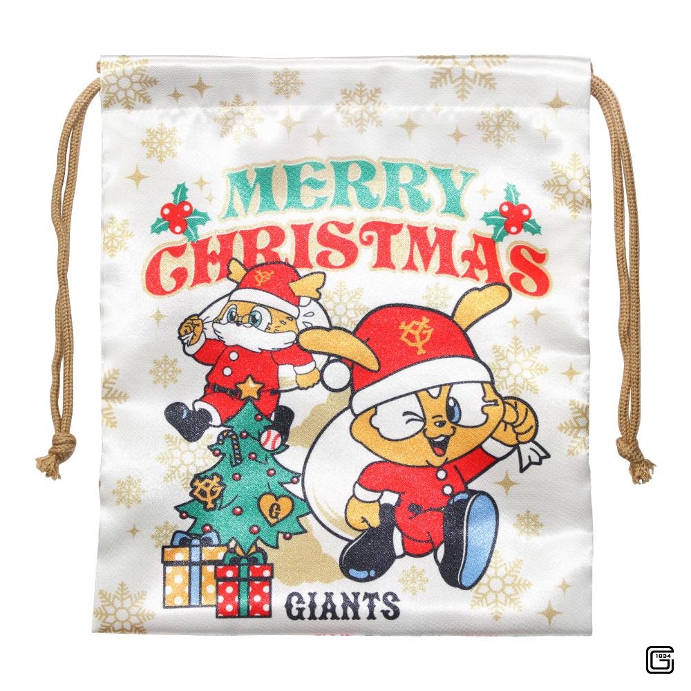 東京読売ジャイアンツの2018年クリスマスグッズが発売されました♪ ほどよい大きさの巾着をフル活用!