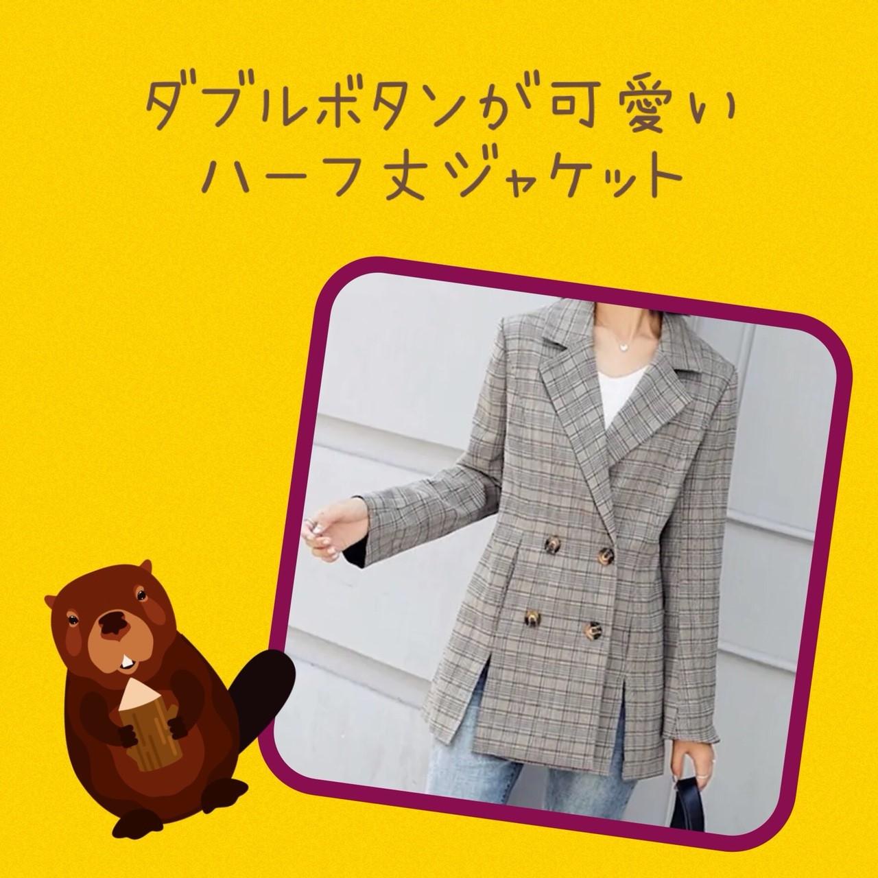 絶妙の丈感が可愛さを演出♡  オーバーサイズジャケット!
