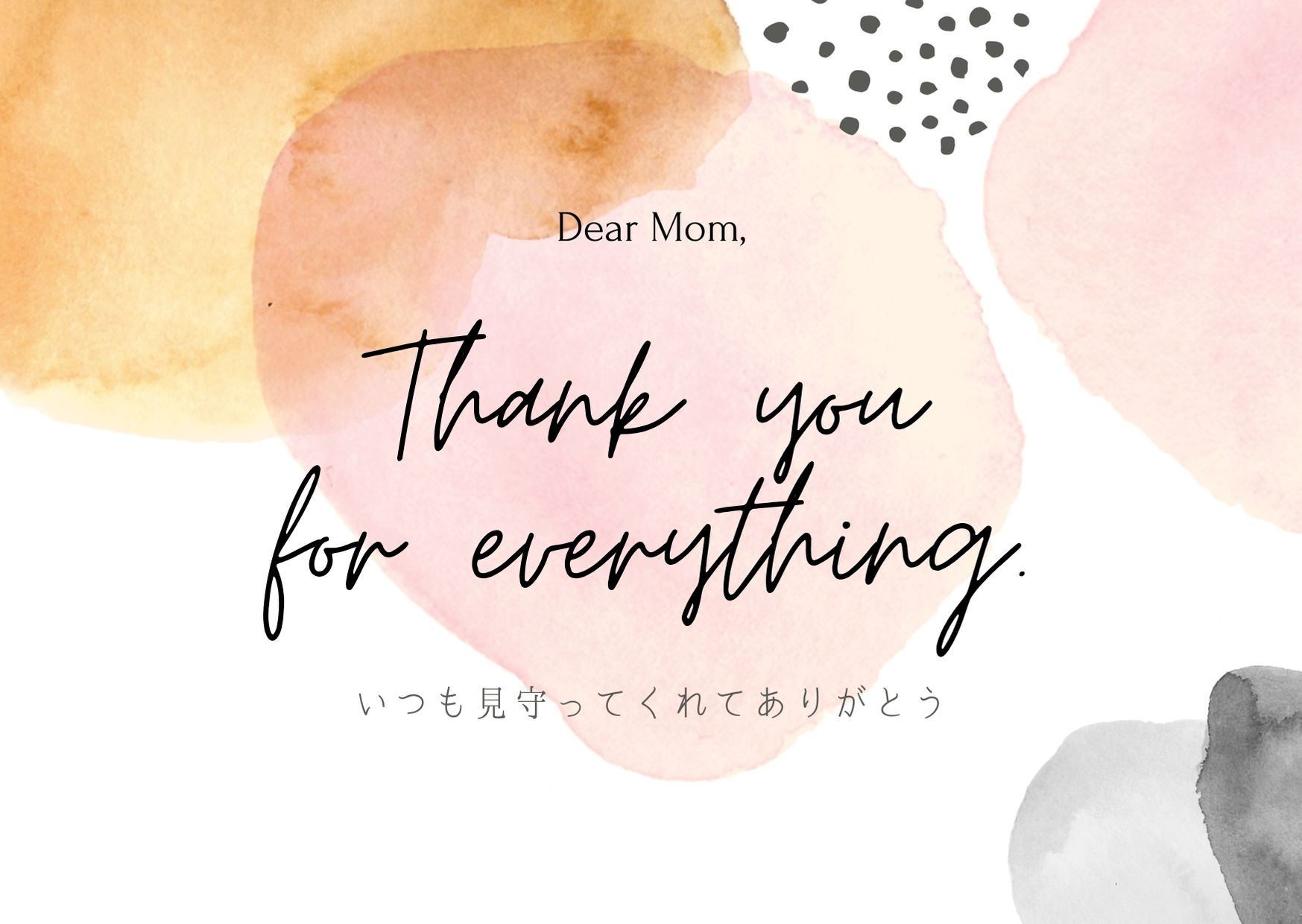花贈りが楽しくなるメッセージカード