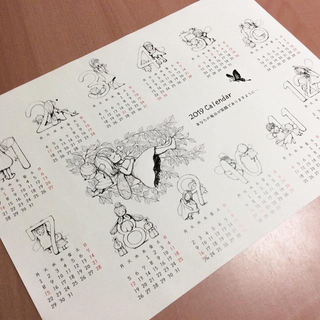 アトリエ絵くぼ初の2019年壁掛けカレンダー販売開始しました