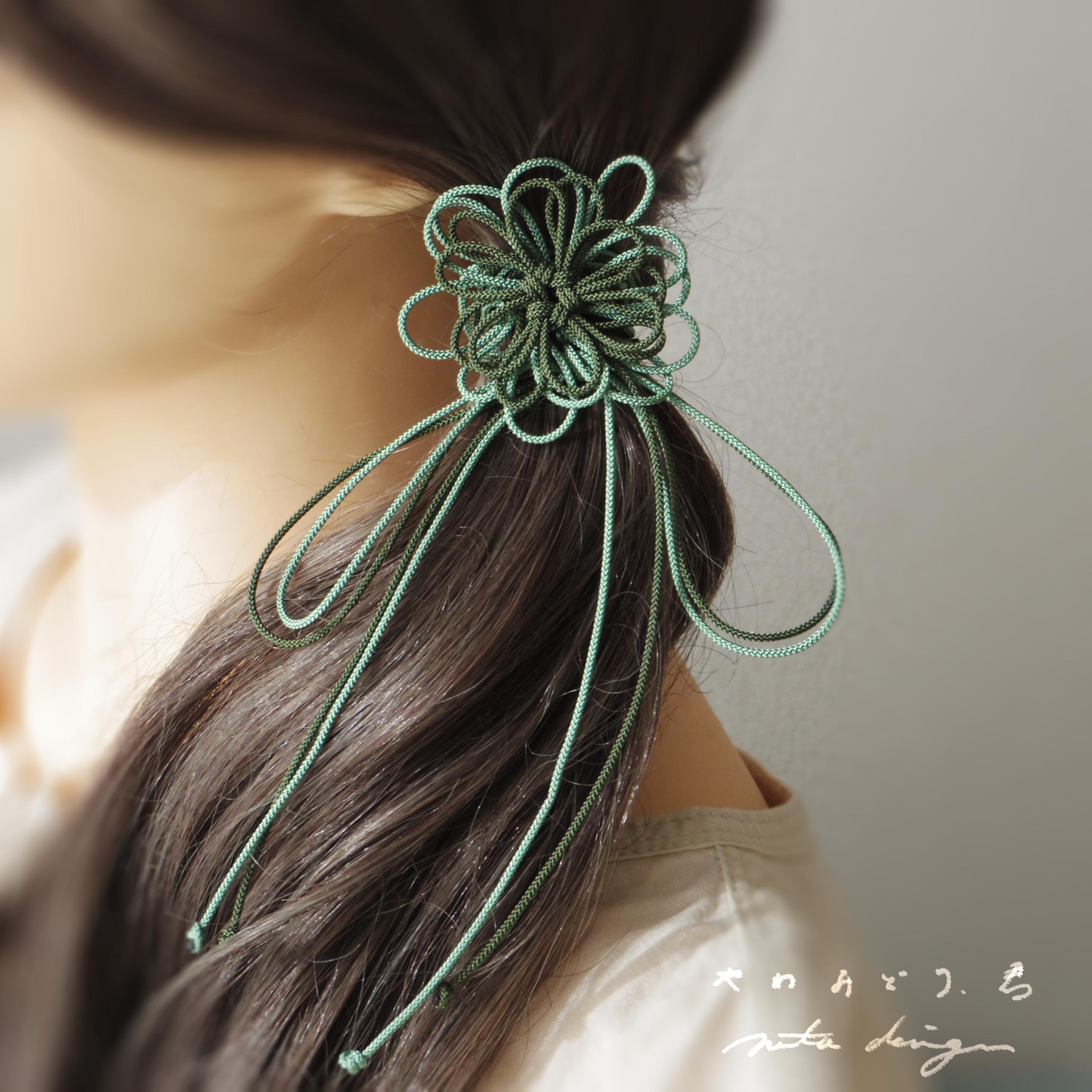 冬が来るからこそ、纏う緑、薫る記憶。ヘアゴム「やわみどり、君」