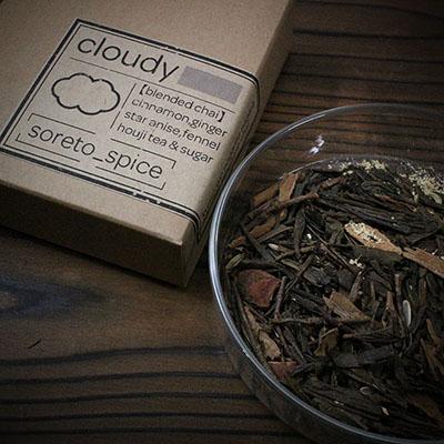 【低カフェイン】ほうじ茶を使用した、優しい味のチャイ