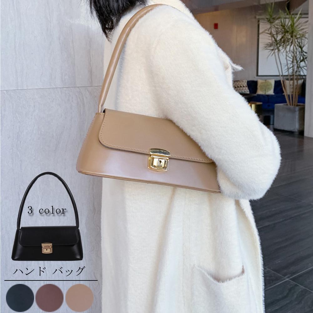 フォーマルにもカジュアルにも、台形なデザインのミニハンドバッグ